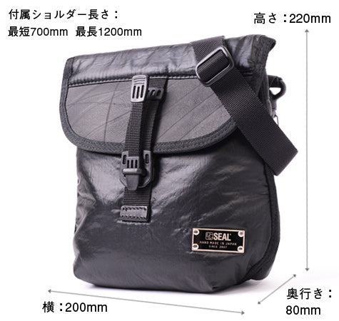 SEAL x Fujikura Parachute 2Way Mini Waist Bag (FS-010) Size Dimension