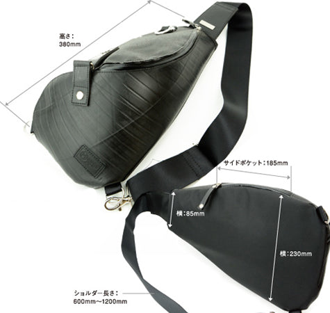 SEAL Morino Canvas Bum Bag MS0250