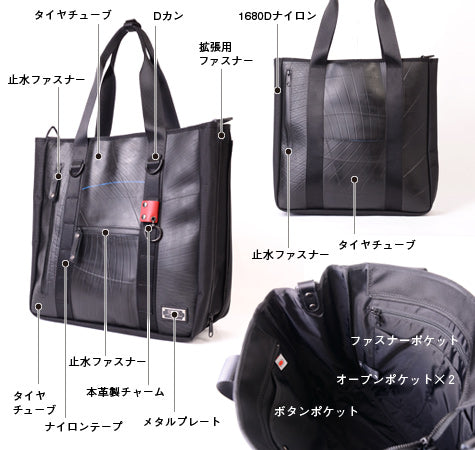 SEAL Expandable Recycled Tire Tube Tote Bag