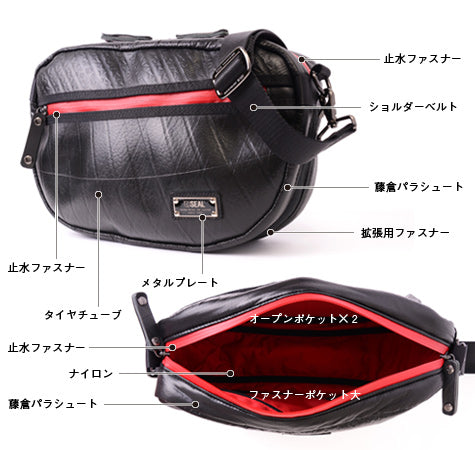 SEAL Fujikura Parachute Expandable Shoulder Bag