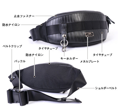 SEAL recycled tire tube sling bag waist bag
