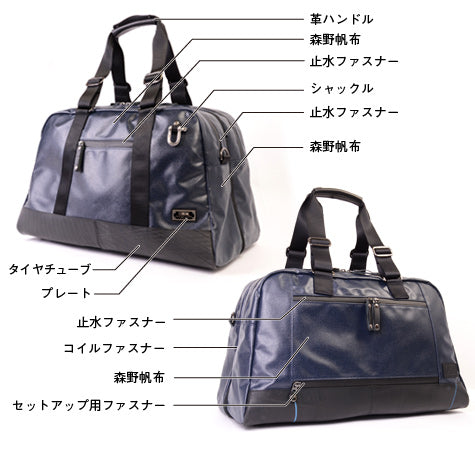 SEAL x Morino Canvas Carry On Bag Design Details