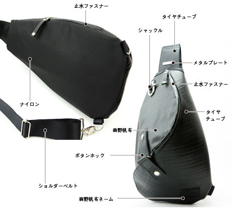 SEAL Morino Canvas Bum Bag MS0250 Product Details