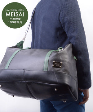 SEAL x Morino Canvas Travel Bag M Size (MS-0013M)