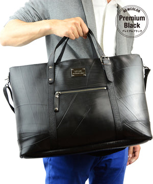 SEAL Work Tote for Men PS036 PREMIUM BLACK Hand Carry View
