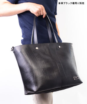 SEAL Carry-All Tote With Interchangeable Handle PS130 Long Leather Handle Hand Carrying View