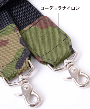 SEAL Tote Wear Series Shoulder Strap (PS-SBL)