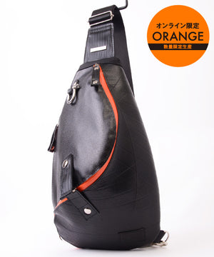 SEAL Morino Canvas Bum Bag MS0250 ORANGE Front View Limited Edition