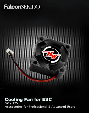 Cooling Fan 2510 Series