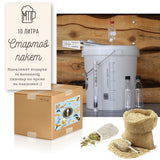 Home Brewing Starter Kits.