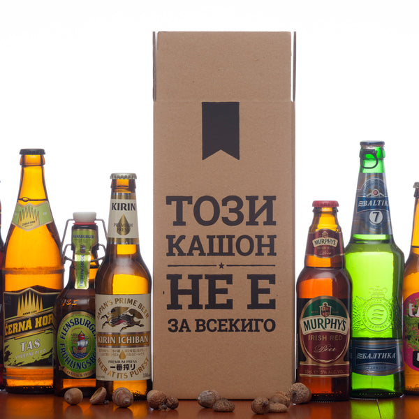 Cool up the summer! A box with 8 unique Craft beers – a surprise from all over the world