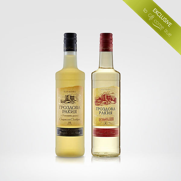Tradition… in a bottle! Delivery of 2 boutique Bulgarian rakias. For connoisseurs.