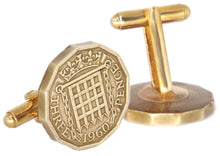 1960 Threepence Coins Mens Birthday Gift Cuff Links by CUFFLINKS DIRECT