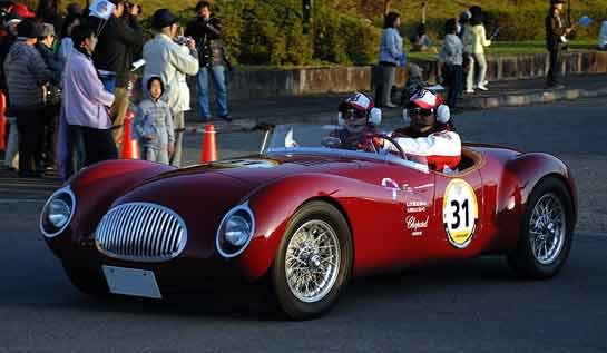 1948 Fiat by Roselli
