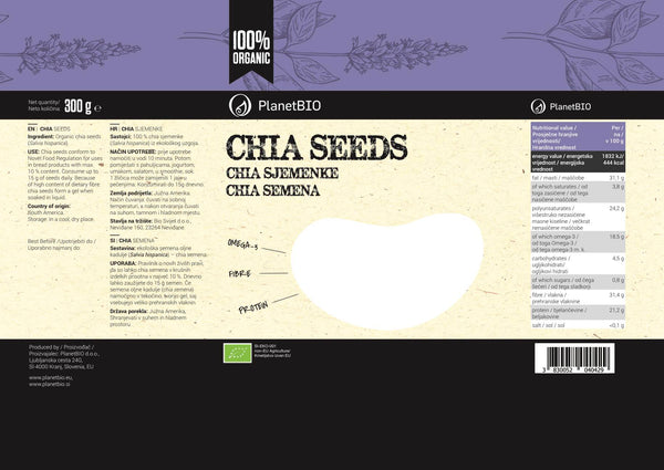 CHIA SEEDS, 300 g - Available soon