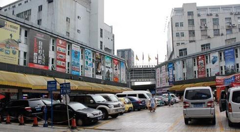 Yongfu road auto parts town