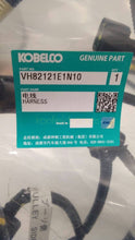 KOBELCO SK400-8 Engine Wire Harness VH82121E1N10