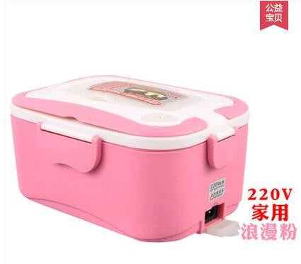 1.5L electric food heating lunch box 220V in house version 12V in car version 24V in truck version separate version not together