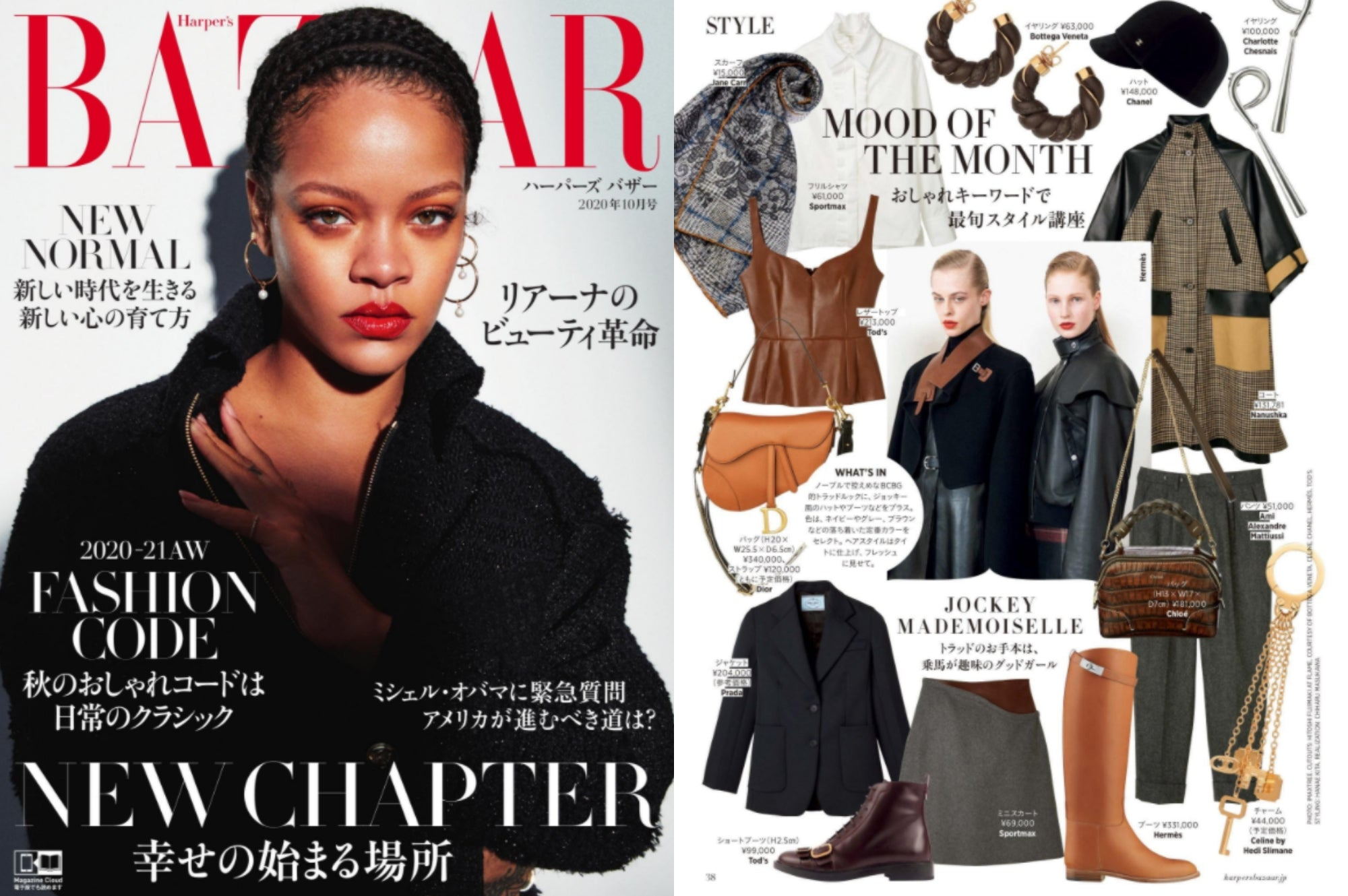 JANE CARR - HARPER'S BAZAAR JAPAN October 2020