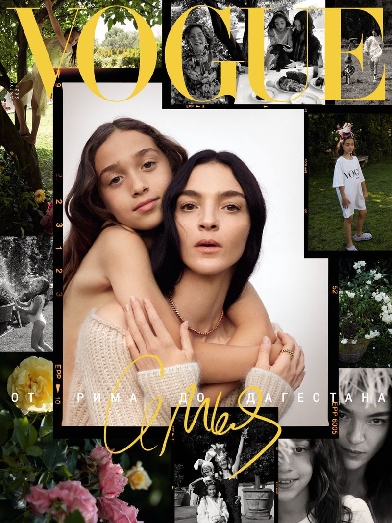 Vogue Russia July / August 2021