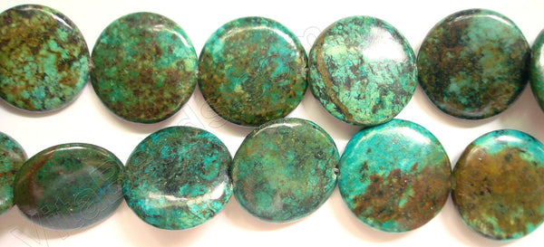 Africa Turquoise -  Puff Coins  16""
