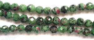 Roby Zoisite  -  128 Cut Faceted Round  16""