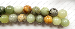 Fire New Jade  -  Big Smooth Round Beads  16""