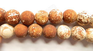 Matte Engrain Fire Agate  -  Big Smooth Round Beads  16""