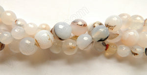 Natural White Agate w/ Black  -  Faceted Round  16""