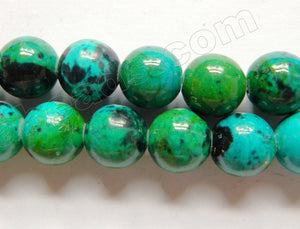 Dyed Blue Green Turquoise  -  Smooth Round Beads 16""