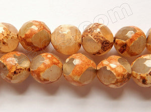 DZi Agate Light Brown w/ Football Line  -  Faceted Round  15""