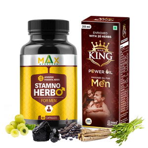 Stamno Herbo + King Power Oil Combo For Stamina