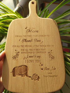 Daughter to Mom - I Love You - Engraved Cutting Board