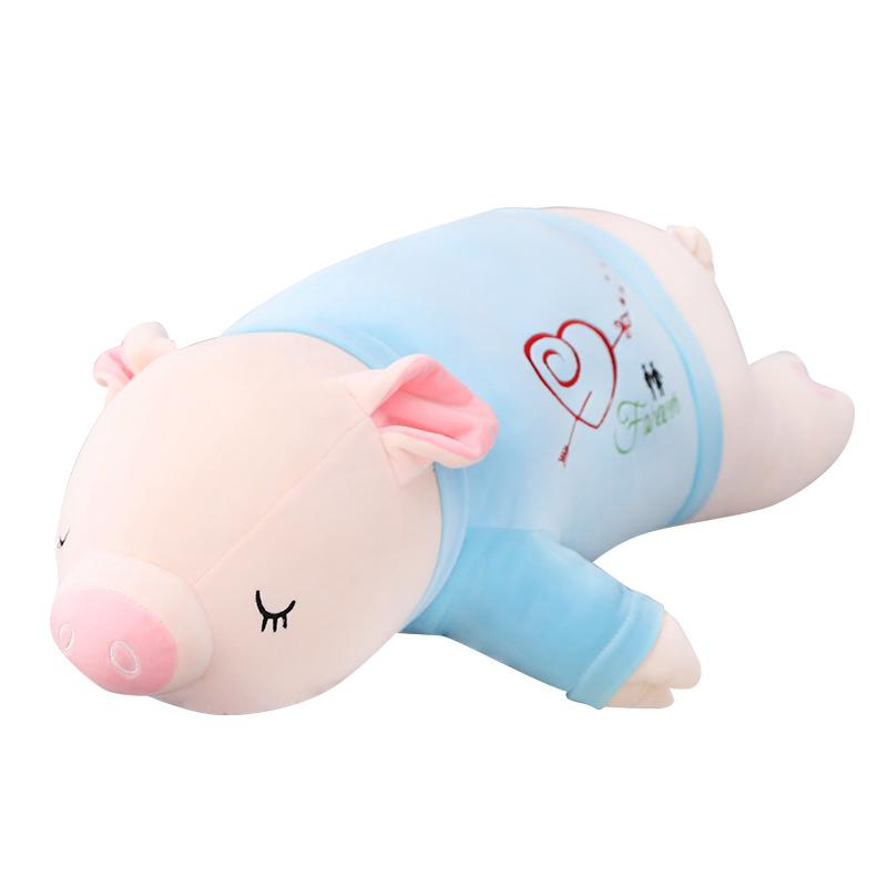 "130cm/51"" Giant Pig Animal Pillow Valentine's Day Gift"