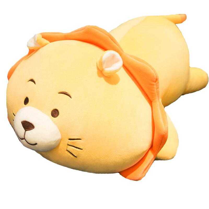 "110cm/43"" Giant Plush Lion Toy 2 Colors"