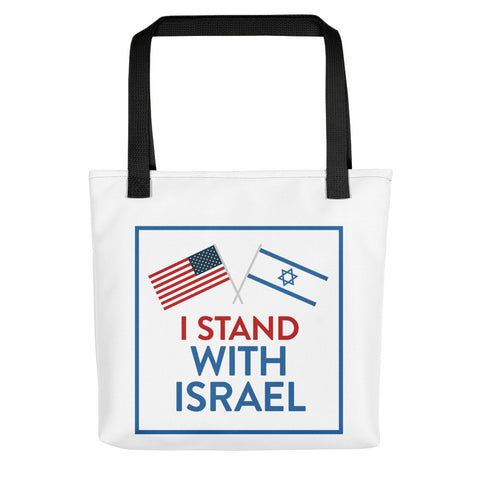 I Stand with Israel Tote bag