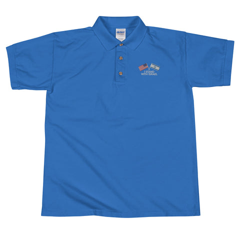 I Stand with Israel Embroidered Polo Shirt