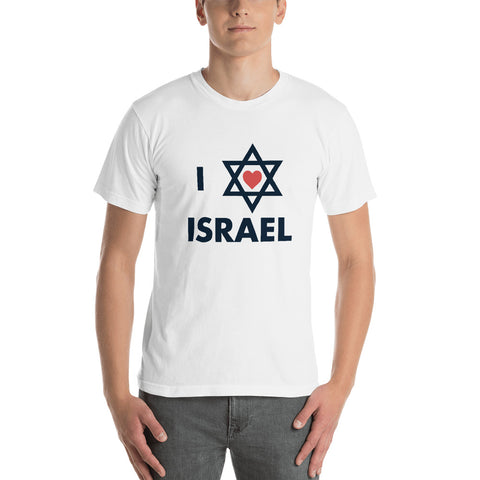 I Love Israel - Short Sleeve T-Shirt