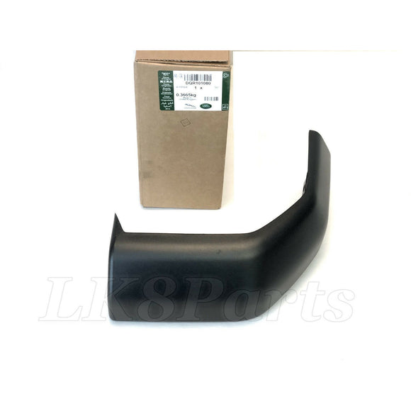 FINISHER BUMPER REAR END CAP RH DQR101080 GENUINE