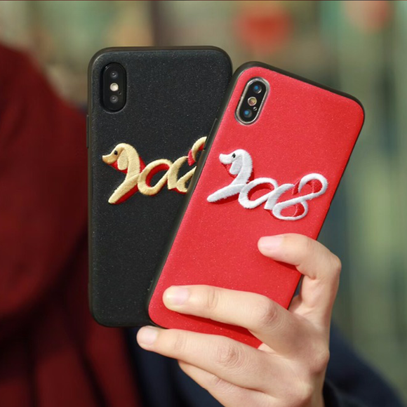 811-2018 Chinese New Year Of The Dog Phone Case For iPhone X