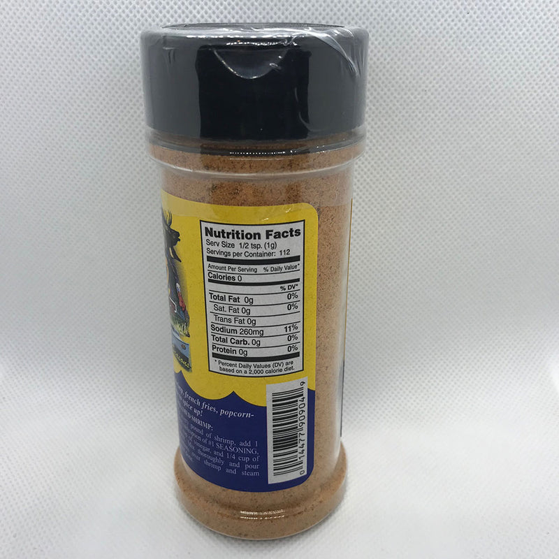 J.O. No. 1 Brand Seafood Seasoning Bottles