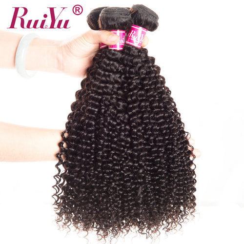 "አዝዩ ብሉጽ ናይ ማለዝያ ሁማን ሀር ብርታዊ ዋጋ  (RUIYU Peruvian Hair Kinky Curly Weave Human Hair Bundles Non Remy Afro Hair Extensions Natural Color Hair Weaving 10""-28"" 1pc"