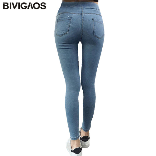 758ae4d6b2f Skinny Womens Jeans Ankle Pencil Pants