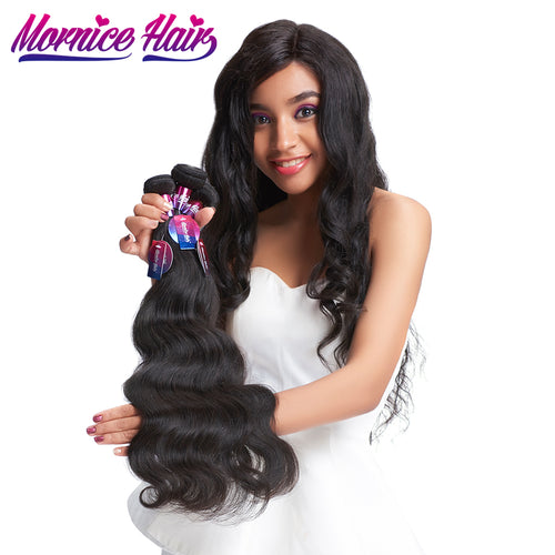 አዝዩ ብሉጽ ናይ ብራዚል ሁማን ሀር ብርታዊ ዋጋ (Mornice Peruvian Body Wave Hair Extensions 100% Human Hair Weave 3 Bundles Natural Color Hair Bundles Non Remy