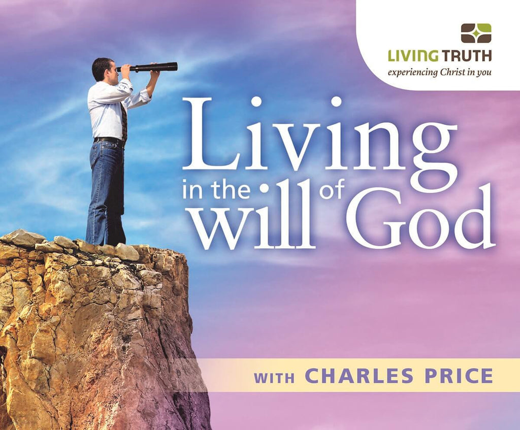 DVD: Living in the Will of God (9 Part Series)