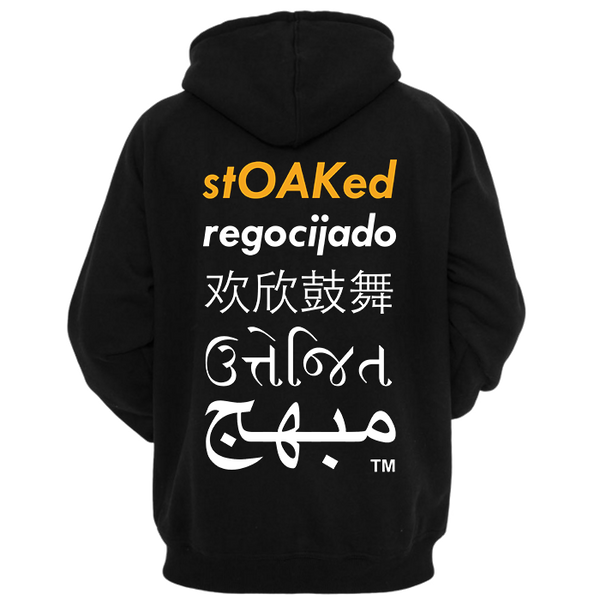 Oakland Languages Hoodie