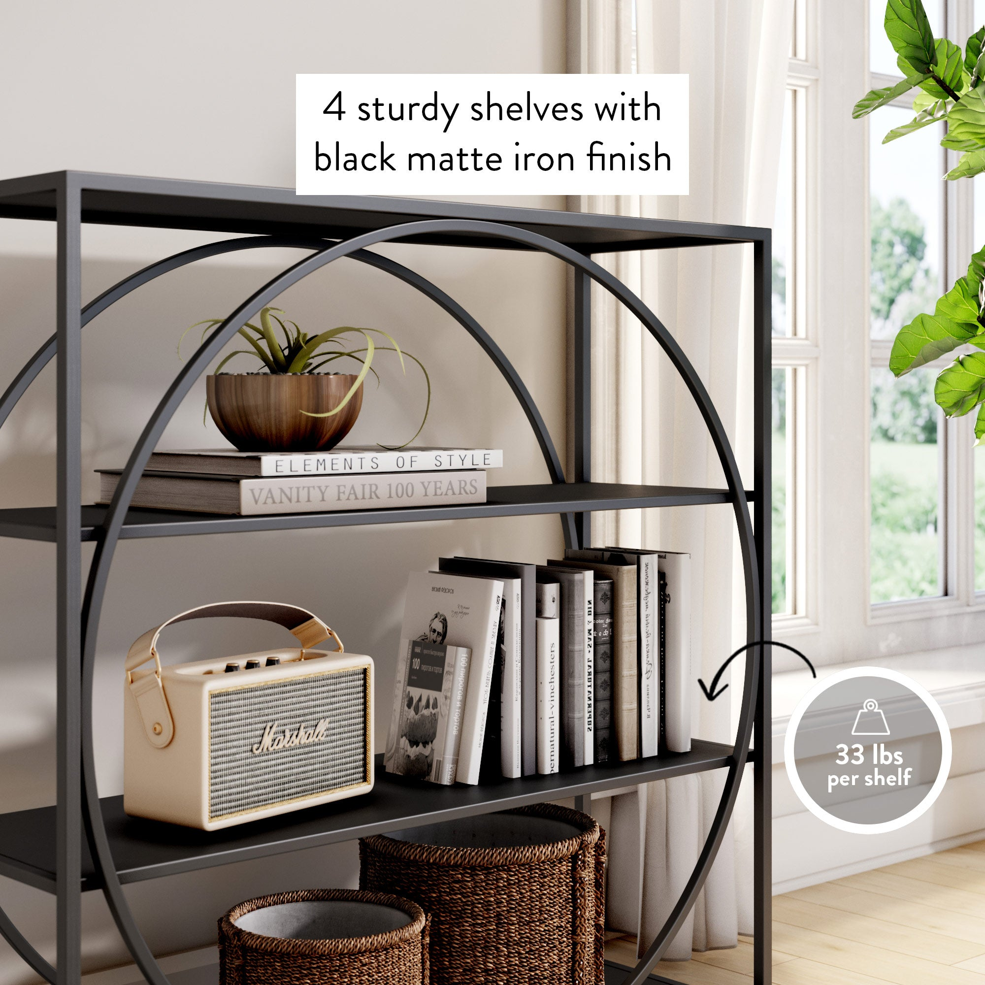Echo Modern 4-Shelf Bookcase Unique Bookshelf with Circle Geometric Design Matte Black Iron Frame