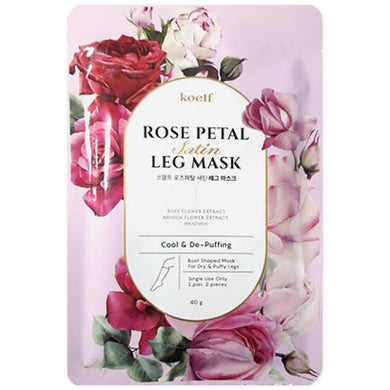 KOELF Rose Petal Satin Leg Mask - Viktorystar