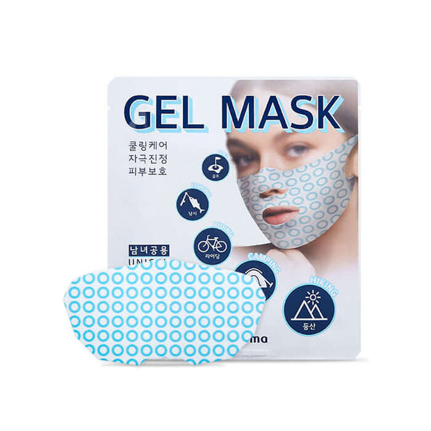 Wellderma Sport Cooling Gel Mask - Viktorystar