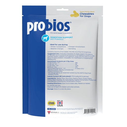 Probios Dog Treats - Digestion Support - 1 lb
